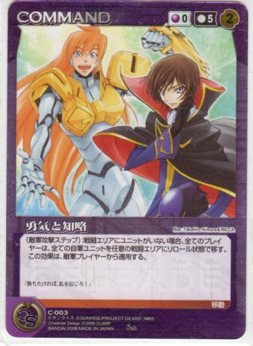 BANDAI SUNRISE CRUSADE 03 PURPLE METAL FOIL C-003 SR SUPER RARE CODE GEASS ZERO