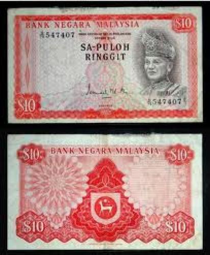 Banknotes; 1967, Old Malaysia Sa-Puloh; 10 Ringgit Banknote