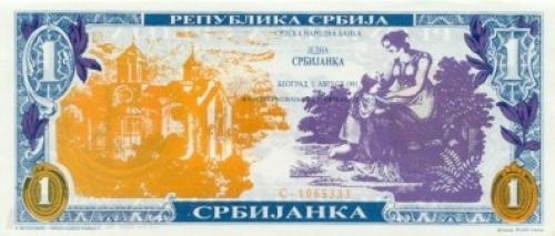 1 Srbijanka Serbia's Banknote-1991