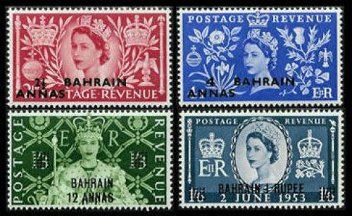 Coronation 4v; Year: 1953
