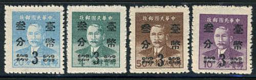 Overprints 4v; Year: 1952