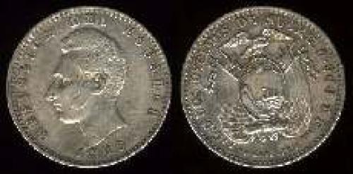 2 decimos 1914-1916 (km 51.4)