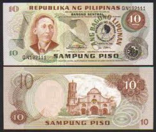 Banknotes; 10 Pesos; 1981 Philippines