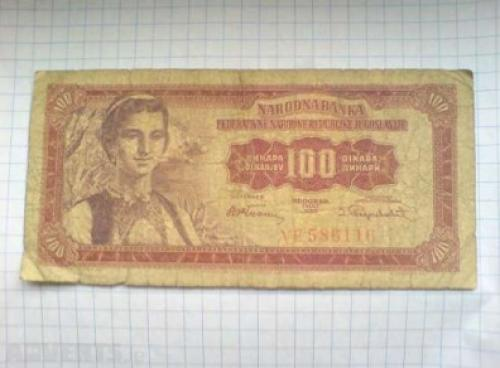 Yugoslavia-100 dinara-1953/56