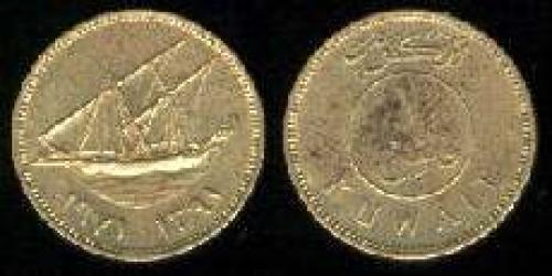 1 fils 1962-1988 (km 9)