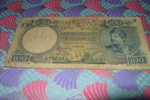 Greece 100 drachmas 1944/5-rare