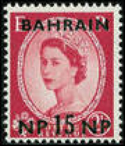 Definitive 1v, overprint; Year: 1960