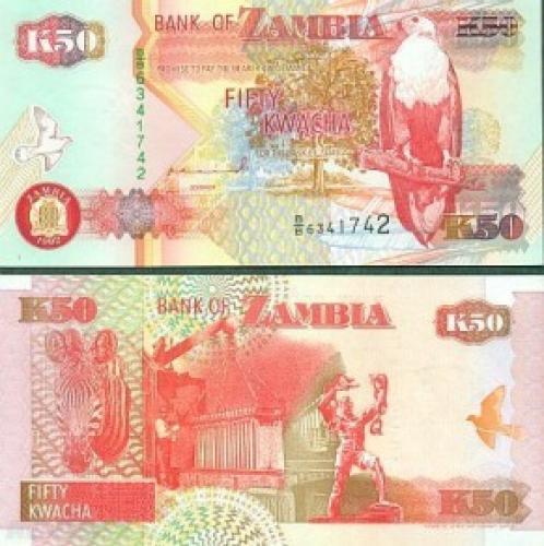 Zambia - 50 Kwacha