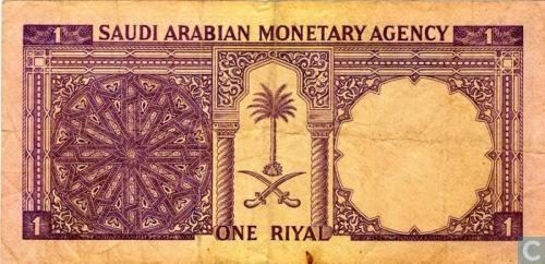 Saudi Arabia 1 Riyal
