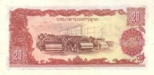 Banknote : Laos ; 20 Kip