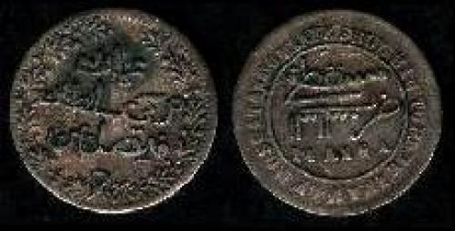 0,25 anna (km 8); (AH1313) 1895/96