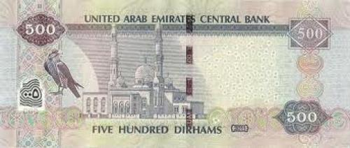 Banknotes; United Arab Emirates 500 dirhams banknote.