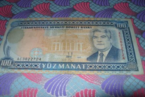 Turkmenistan-100 manat-1993