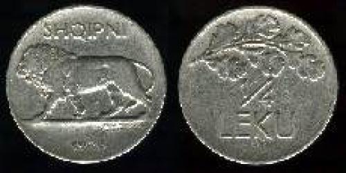 25 qindar 1926-1927 (km 3)