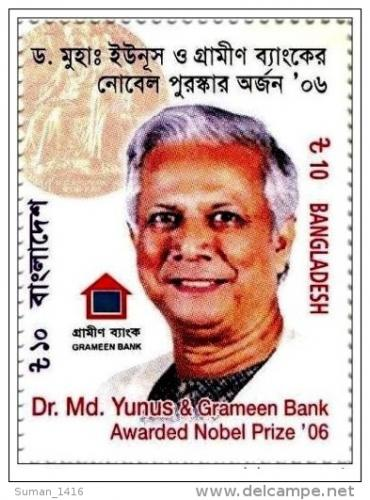 Bangladesh Error Issued & Withdrawn MNH Singlestamp 2006 Nobel Peace Prize winner