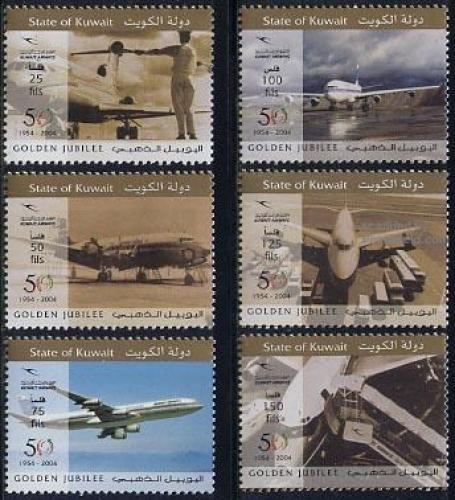 50 Years Kuwait airways 6v
