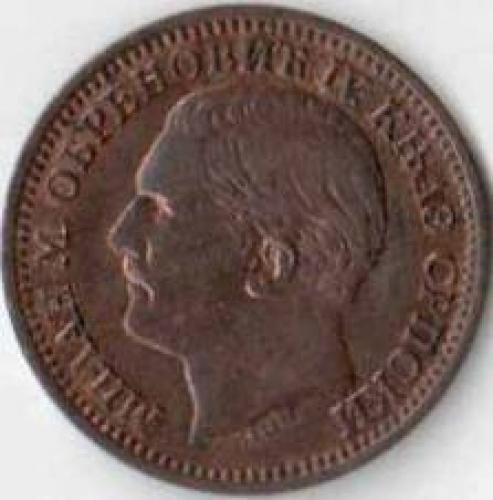 Coins; Coin Serbia ; 5‑para‑; Year:1879