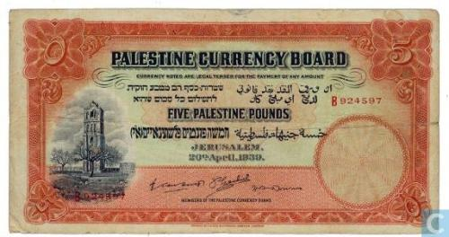 "Palestine (A""Y) 5 Pound 1939"