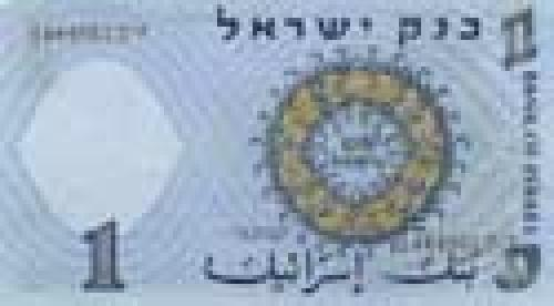 1 Israeli Pound; Issue of 1958-1960, the lira