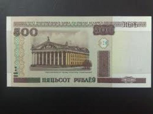 Banknotes; banknotes: Belarus..500 rubli
