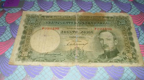 Bulgaria - Kingdom 200 Leva Banknote 1929 P50 King.Boris III Note