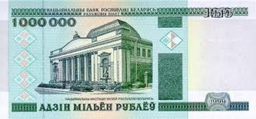 Banknotes; Belarus 100000 Ruble Banknotes