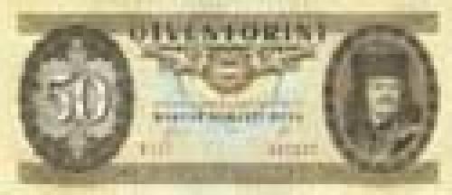 50  Forint; Older banknotes