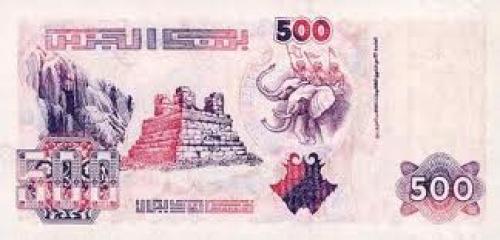 Banknotes; 500 dinars; Algeria, Africa