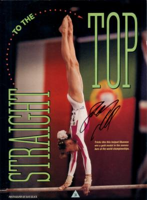 Shannon Miller (gymnastics) autographed full page magazine photo