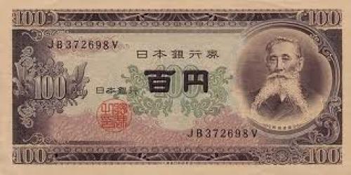 Banknotes; JAPAN 100 Yen P#90 UNC 1953