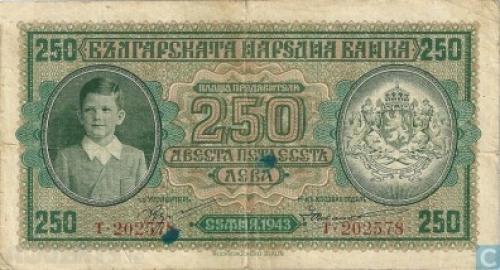 Bulgaria 250 Leva-1943