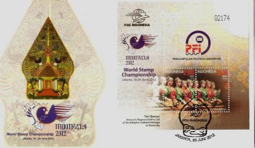 Tari Saman (Cultural Indonesian Dance) on stamps in block on FDC