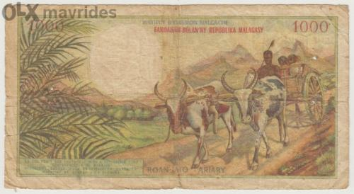 Madagascar, 1,000 francs (1966