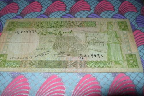 SYRIA-5  pounds