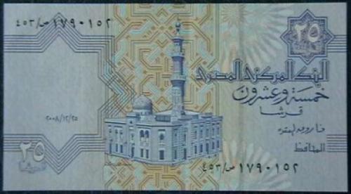 Egypt-25 piastres 2007