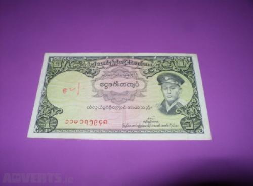 Burma 1 Kyats-1958