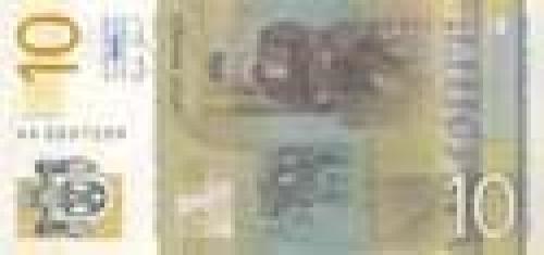 10 Serbian dinar; Serbian banknotes
