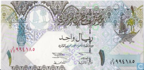 Qatar 1 Riyal
