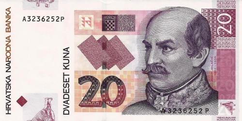 Croatia 20 kuna 2001/03/07