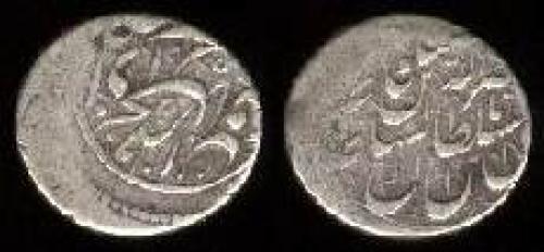 0,25 kran (km 822); (AH1274-1294)
