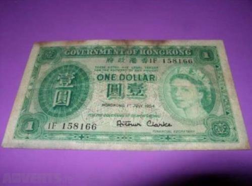Hong Kong 1 dollar 1954-Hong Kong