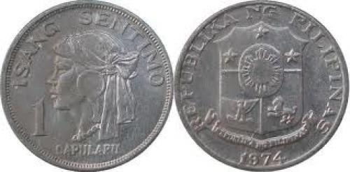 1 Sentimo; Year: 1967-1974; Lapu-Lapu; PH Coin