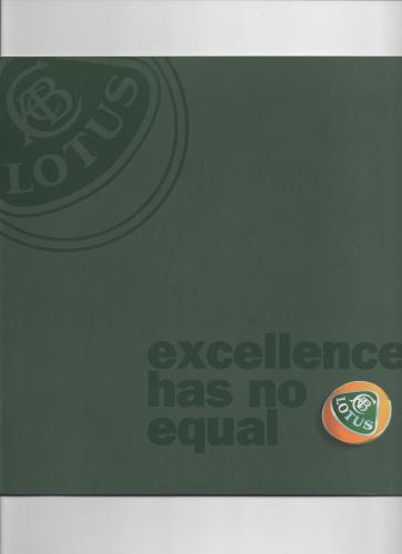 brochure LOTUS ESPRIT 1996
