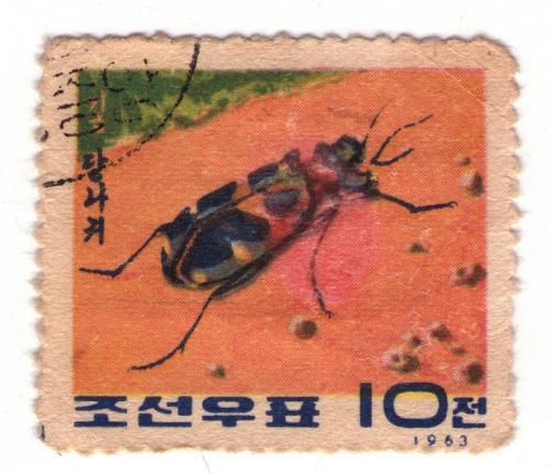 stamp 1963