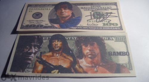 100 Dollara Banknote fantasy-Rambo