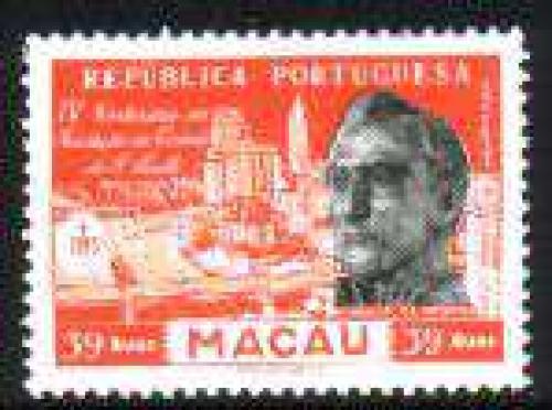 Sao Paulo founding 1v;  Year: 1954