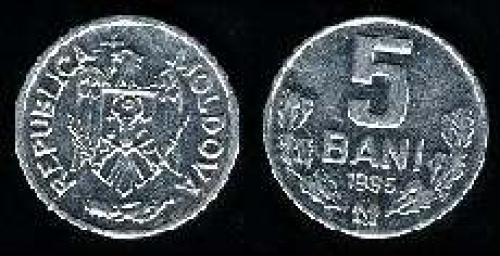 5 bani 1993 (km 2)