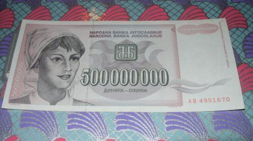 Yugoslavia 2 X 100000 DINARA 1989/1993 2 pcs banknotes