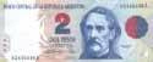 2 Pesos; Issue of 1992 (Pesos)
