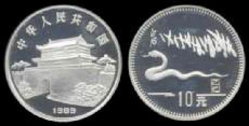 10 yuan; Year: 1989; (km y#177); Year of the Snake